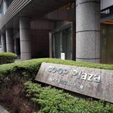 レジ袋、5円だと93%の削減効果 日本生協連調査