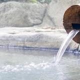 温泉が減っている現実――日本の温泉の〈不都合な真実〉にどう向き合うか