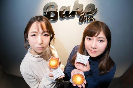 「日本を代表する製菓企業を作る」ために「攻めの採用」を【BAKE 人事金子さん・エディター名和さん】
